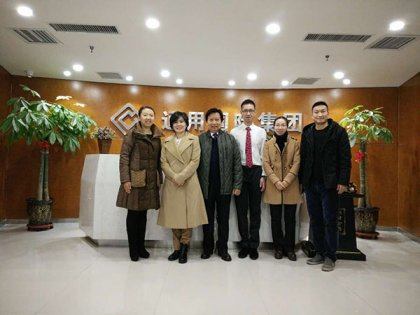 Clients from Indonesia Cooperate with AGICO